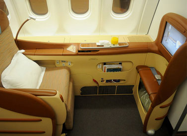 پرواز به oman-air-business-class